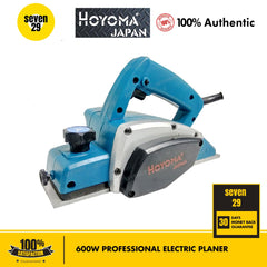 HOYOMA JAPAN 600W Electric Planer - seven29shop