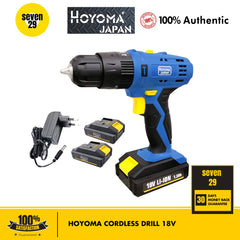 HOYOMA JAPAN 18V Cordless Drill (With Free 2 Lithium-Ion Batteries)
