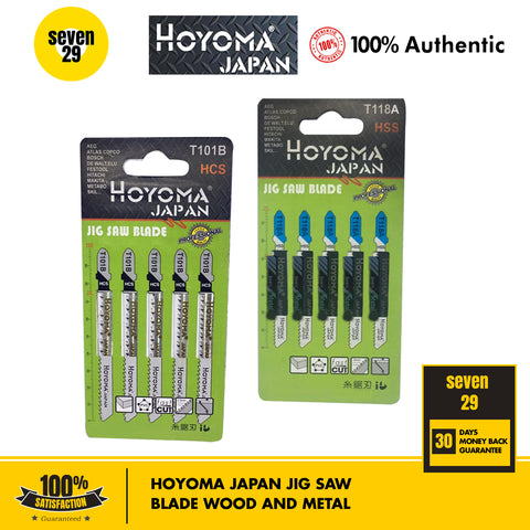 HOYOMA JAPAN Jig Saw Blade Wood and Metal