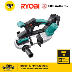 Kyocera Ryobi 18V Rechargeable Steel Band Saw BSB-180
