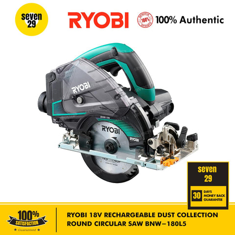 Kyocera Ryobi 18V Rechargeable Dust Collection Round Circular Saw BNW-180L5