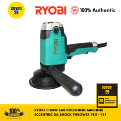 Kyocera Ryobi 1100W Car Polishing Machine Eccentric DA Shock Thrower PEG-131
