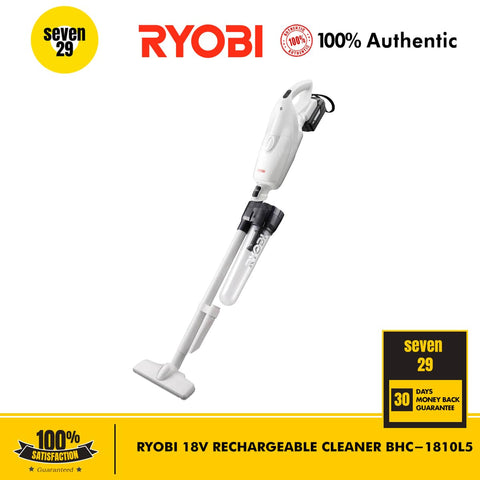Kyocera Ryobi 18V Rechargeable Cleaner BHC-1810L5
