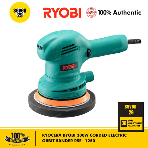 Kyocera RYOBI 300w Corded Electric Orbit Sander RSE-1250 Double Action Polisher