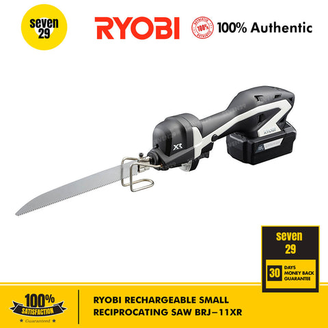 Kyocera Ryobi Rechargeable Small Reciprocating Saw BRJ-11XR