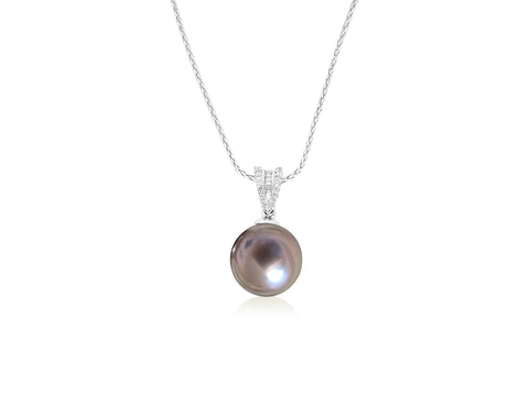 Diamond and Yangtze Pearl Pendant