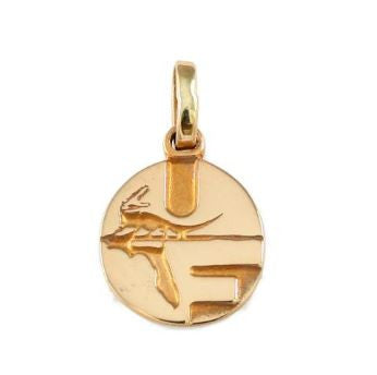 "1/2"" 14kt Gold UF Pell Logo Charm Pendant - Jewelry Works"