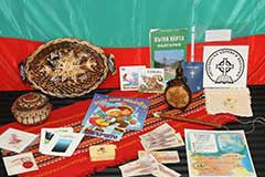 #1 Bulgaria Artifact Kit