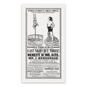Being for the Benefit of Mr Kite – Limited edition print – Unframed