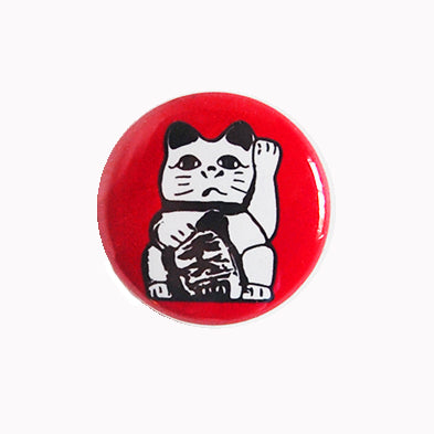 "Lucky Cat, Maneki Neko - 1"" Pin Back Button or Magnet, red background"