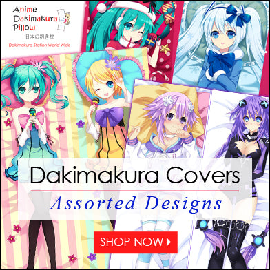 https://cdn.shopify.com/s/files/1/0171/4110/files/Icon_Dakimakura_Covers_c9ab9f15-21f5-48e7-9a62-8861207d79d4_grande.jpg?31593