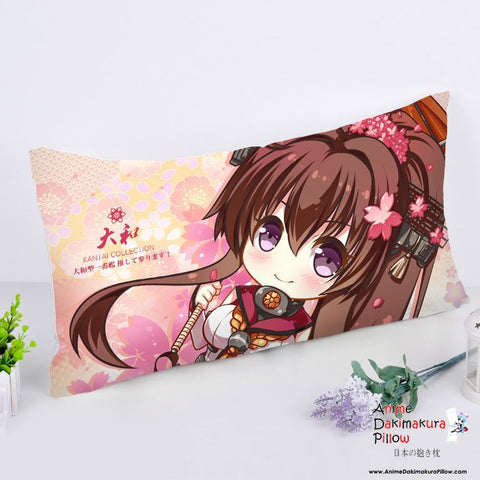 New Kantai Collection Anime Dakimakura Rectangle Pillow Cover RPC02 - Anime Dakimakura Pillow Shop | Fast, Free Shipping, Dakimakura Pillow & Cover shop, pillow For sale, Dakimakura Japan Store, Buy Custom Hugging Pillow Cover - 1