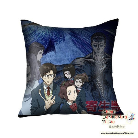 New Parasyte Anime High Quality Dakimakura Square Pillow Cover GZFONG04 - Anime Dakimakura Pillow Shop | Fast, Free Shipping, Dakimakura Pillow & Cover shop, pillow For sale, Dakimakura Japan Store, Buy Custom Hugging Pillow Cover - 1