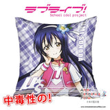 New Sonoda Umi - Love Live 40x40cm Square Anime Dakimakura Waifu Throw Pillow Cover GZFONG103 - Anime Dakimakura Pillow Shop | Fast, Free Shipping, Dakimakura Pillow & Cover shop, pillow For sale, Dakimakura Japan Store, Buy Custom Hugging Pillow Cover - 1