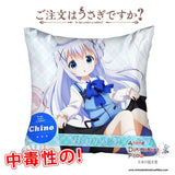 New Chino Kafuu - Is the Order Rabbit 40x40cm Square Anime Dakimakura Waifu Throw Pillow Cover GZFONG107 - Anime Dakimakura Pillow Shop | Fast, Free Shipping, Dakimakura Pillow & Cover shop, pillow For sale, Dakimakura Japan Store, Buy Custom Hugging Pillow Cover - 1
