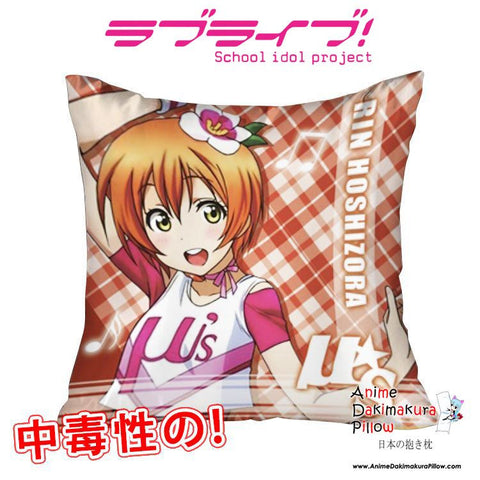 New Rin Hoshizora - Love Live 40x40cm Square Anime Dakimakura Waifu Throw Pillow Cover GZFONG109 - Anime Dakimakura Pillow Shop | Fast, Free Shipping, Dakimakura Pillow & Cover shop, pillow For sale, Dakimakura Japan Store, Buy Custom Hugging Pillow Cover - 1