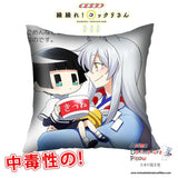 New Gugure Kokkuri San 40x40cm Square Anime Dakimakura Waifu Throw Pillow Cover GZFONG111 - Anime Dakimakura Pillow Shop | Fast, Free Shipping, Dakimakura Pillow & Cover shop, pillow For sale, Dakimakura Japan Store, Buy Custom Hugging Pillow Cover - 1