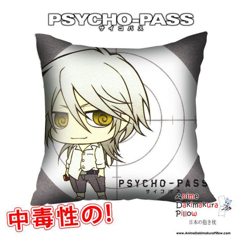 New Psycho Pass 40x40cm Square Anime Dakimakura Waifu Throw Pillow Cover GZFONG113 - Anime Dakimakura Pillow Shop | Fast, Free Shipping, Dakimakura Pillow & Cover shop, pillow For sale, Dakimakura Japan Store, Buy Custom Hugging Pillow Cover - 1
