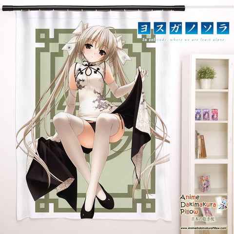 New Sora Kasugano - Yosuga no Sora Anime Japanese Window Curtain Door Entrance Room Partition H0113 - Anime Dakimakura Pillow Shop | Fast, Free Shipping, Dakimakura Pillow & Cover shop, pillow For sale, Dakimakura Japan Store, Buy Custom Hugging Pillow Cover - 1
