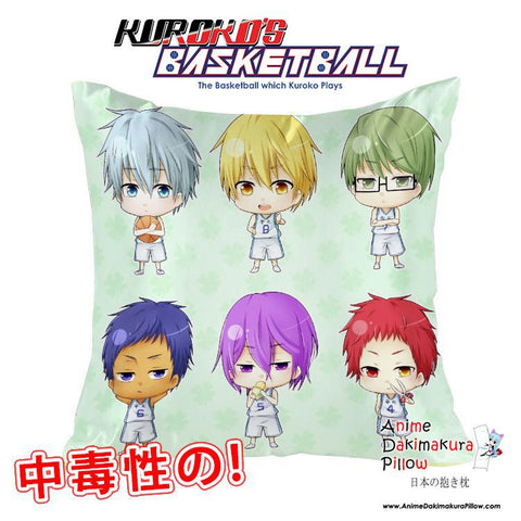 New Kuroko no Basket 40x40cm Square Anime Dakimakura Waifu Throw Pillow Cover GZFONG115 - Anime Dakimakura Pillow Shop | Fast, Free Shipping, Dakimakura Pillow & Cover shop, pillow For sale, Dakimakura Japan Store, Buy Custom Hugging Pillow Cover - 1