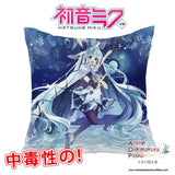 New Hatsune Miku - Vocaloid 40x40cm Square Anime Dakimakura Waifu Throw Pillow Cover GZFONG117 - Anime Dakimakura Pillow Shop | Fast, Free Shipping, Dakimakura Pillow & Cover shop, pillow For sale, Dakimakura Japan Store, Buy Custom Hugging Pillow Cover - 1