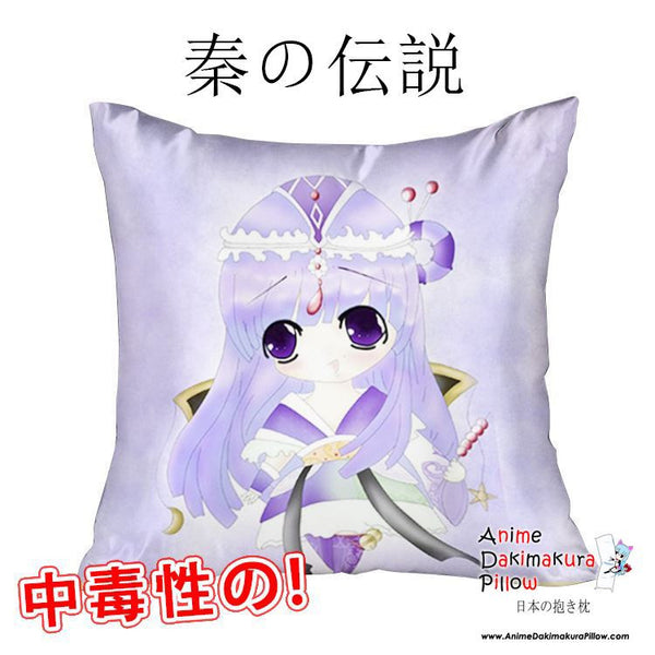 New The Legend of Qin 40x40cm Square Anime Dakimakura Waifu Throw Pillow Cover GZFONG118