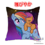 New Rainbow and Scoot Anime Dakimakura Japanese Square Pillow Cover Custom Designer Jesuka-Arts ADC501 - Anime Dakimakura Pillow Shop | Fast, Free Shipping, Dakimakura Pillow & Cover shop, pillow For sale, Dakimakura Japan Store, Buy Custom Hugging Pillow Cover - 1