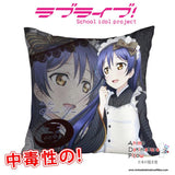 New Sonoda Umi - Love Live 40x40cm Square Anime Dakimakura Waifu Throw Pillow Cover GZFONG128 - Anime Dakimakura Pillow Shop | Fast, Free Shipping, Dakimakura Pillow & Cover shop, pillow For sale, Dakimakura Japan Store, Buy Custom Hugging Pillow Cover - 1