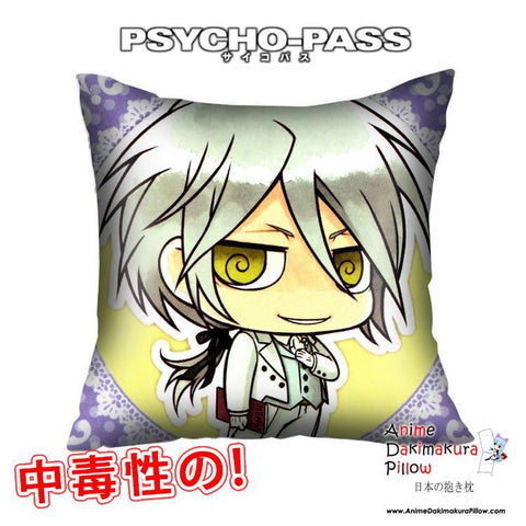 New Shogo Makishima - Psycho Pass 40x40cm Square Anime Dakimakura Waifu Throw Pillow Cover GZFONG129 - Anime Dakimakura Pillow Shop | Fast, Free Shipping, Dakimakura Pillow & Cover shop, pillow For sale, Dakimakura Japan Store, Buy Custom Hugging Pillow Cover - 1