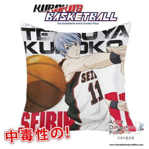 New Kuroko Tetsuya - Kuroko no Basket 40x40cm Square Anime Dakimakura Waifu Throw Pillow Cover GZFONG130 - Anime Dakimakura Pillow Shop | Fast, Free Shipping, Dakimakura Pillow & Cover shop, pillow For sale, Dakimakura Japan Store, Buy Custom Hugging Pillow Cover - 1