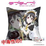 New Nico Yazawa - Love Live 40x40cm Square Anime Dakimakura Waifu Throw Pillow Cover GZFONG131 - Anime Dakimakura Pillow Shop | Fast, Free Shipping, Dakimakura Pillow & Cover shop, pillow For sale, Dakimakura Japan Store, Buy Custom Hugging Pillow Cover - 1