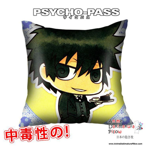 New Shinya Kougami - Psycho Pass 40x40cm Square Anime Dakimakura Waifu Throw Pillow Cover GZFONG132 - Anime Dakimakura Pillow Shop | Fast, Free Shipping, Dakimakura Pillow & Cover shop, pillow For sale, Dakimakura Japan Store, Buy Custom Hugging Pillow Cover - 1