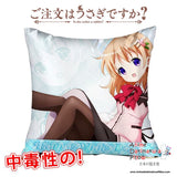 New Cocoa Hoto - Is the Order Rabbit 40x40cm Square Anime Dakimakura Waifu Throw Pillow Cover GZFONG143 - Anime Dakimakura Pillow Shop | Fast, Free Shipping, Dakimakura Pillow & Cover shop, pillow For sale, Dakimakura Japan Store, Buy Custom Hugging Pillow Cover - 1
