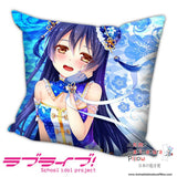 New Sonoda Umi - Love Live Anime Dakimakura Square Pillow Cover H014 - Anime Dakimakura Pillow Shop | Fast, Free Shipping, Dakimakura Pillow & Cover shop, pillow For sale, Dakimakura Japan Store, Buy Custom Hugging Pillow Cover - 1