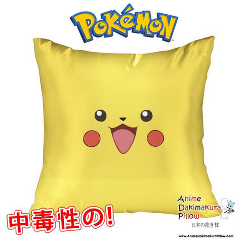 New Pikachu - Pokemon 40x40cm Square Anime Dakimakura Waifu Throw Pillow Cover GZFONG150 - Anime Dakimakura Pillow Shop | Fast, Free Shipping, Dakimakura Pillow & Cover shop, pillow For sale, Dakimakura Japan Store, Buy Custom Hugging Pillow Cover - 1