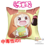 New Umaru Doma - Himouto Umaru-chan 40x40cm Square Anime Dakimakura Waifu Throw Pillow Cover GZFONG151 - Anime Dakimakura Pillow Shop | Fast, Free Shipping, Dakimakura Pillow & Cover shop, pillow For sale, Dakimakura Japan Store, Buy Custom Hugging Pillow Cover - 1