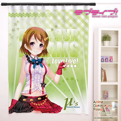 New Hanayo Koizumi - Love Live Anime Japanese Window Curtain Door Entrance Room Partition H0158 - Anime Dakimakura Pillow Shop | Fast, Free Shipping, Dakimakura Pillow & Cover shop, pillow For sale, Dakimakura Japan Store, Buy Custom Hugging Pillow Cover - 1
