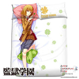 New Hana Midorikawa - Prison School Japanese Anime Bed Blanket or Duvet Cover with Pillow Covers H0169 - Anime Dakimakura Pillow Shop | Fast, Free Shipping, Dakimakura Pillow & Cover shop, pillow For sale, Dakimakura Japan Store, Buy Custom Hugging Pillow Cover - 1