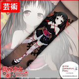 New Yaya - The Unbreakable Machine Doll Anime Dakimakura Japanese Hugging Body Pillow Cover GZFONG170 - Anime Dakimakura Pillow Shop | Fast, Free Shipping, Dakimakura Pillow & Cover shop, pillow For sale, Dakimakura Japan Store, Buy Custom Hugging Pillow Cover - 1