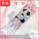 New Aria Kanzaki - Aria the Scarlet Ammo Hidan no Aria Anime Dakimakura Japanese Hugging Body Pillow Cover GZFONG172 - Anime Dakimakura Pillow Shop | Fast, Free Shipping, Dakimakura Pillow & Cover shop, pillow For sale, Dakimakura Japan Store, Buy Custom Hugging Pillow Cover - 1
