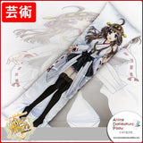 New Kongou - Kantai Collection Anime Dakimakura Japanese Hugging Body Pillow Cover GZFONG173 - Anime Dakimakura Pillow Shop | Fast, Free Shipping, Dakimakura Pillow & Cover shop, pillow For sale, Dakimakura Japan Store, Buy Custom Hugging Pillow Cover - 1