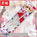 New Flandre Scarlet - Touhou Project Anime Dakimakura Japanese Hugging Body Pillow Cover GZFONG175 - Anime Dakimakura Pillow Shop | Fast, Free Shipping, Dakimakura Pillow & Cover shop, pillow For sale, Dakimakura Japan Store, Buy Custom Hugging Pillow Cover - 1