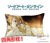 New Asuna Yuuki - Sword Art Online Anime Waifu Dakimakura Rectangle 40x70cm Pillow Cover GZFONG-17 - Anime Dakimakura Pillow Shop | Fast, Free Shipping, Dakimakura Pillow & Cover shop, pillow For sale, Dakimakura Japan Store, Buy Custom Hugging Pillow Cover - 1