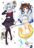 New-Ginko-Sora-and-Ai-Hinatsuru-Ryuuou-no-Oshigoto!-Anime-Dakimakura-Japanese-Hugging-Body-Pillow-Cover-ADP18003-2-ADP18002-2