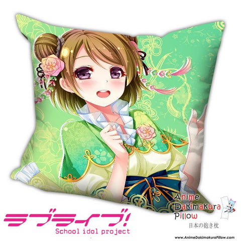 New Hanayo Koizumi - Love Live Anime Dakimakura Square Pillow Cover H018 - Anime Dakimakura Pillow Shop | Fast, Free Shipping, Dakimakura Pillow & Cover shop, pillow For sale, Dakimakura Japan Store, Buy Custom Hugging Pillow Cover - 1