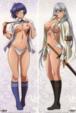 New Ikki Tousen Anime Dakimakura Japanese Pillow Cover ADP-9129 - Anime Dakimakura Pillow Shop | Fast, Free Shipping, Dakimakura Pillow & Cover shop, pillow For sale, Dakimakura Japan Store, Buy Custom Hugging Pillow Cover - 2
