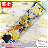 New Ayase Eli - Love Live Anime Dakimakura Japanese Hugging Body Pillow Cover GZFONG193 - Anime Dakimakura Pillow Shop | Fast, Free Shipping, Dakimakura Pillow & Cover shop, pillow For sale, Dakimakura Japan Store, Buy Custom Hugging Pillow Cover - 1
