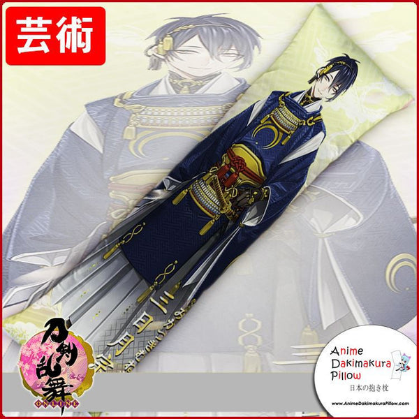 New Mikazuki Munechika - Touken Ranbu Anime Dakimakura Japanese Hugging Body Pillow Cover GZFONG196 - Anime Dakimakura Pillow Shop | Fast, Free Shipping, Dakimakura Pillow & Cover shop, pillow For sale, Dakimakura Japan Store, Buy Custom Hugging Pillow Cover - 1