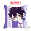 New Shiki Anime Dakimakura Japanese Square Pillow Cover Custom Designer Hiyadollz ADC570 - Anime Dakimakura Pillow Shop | Fast, Free Shipping, Dakimakura Pillow & Cover shop, pillow For sale, Dakimakura Japan Store, Buy Custom Hugging Pillow Cover - 1