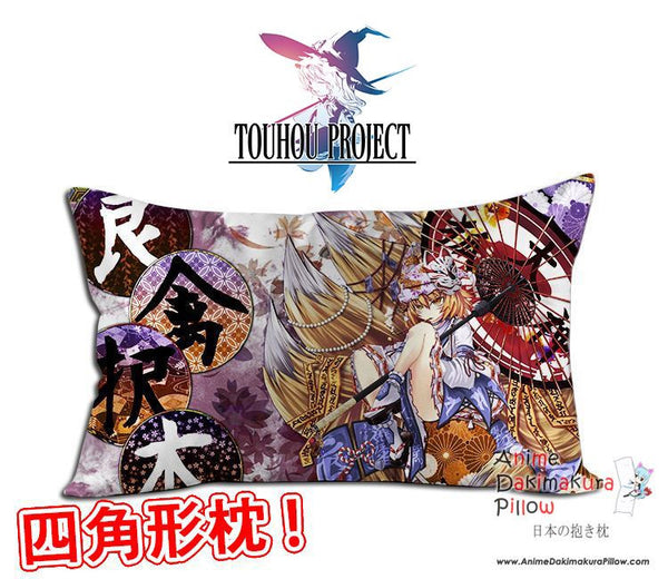 New Ran Yakumo - Touhou Project Anime Waifu Dakimakura Rectangle 40x70cm Pillow Cover GZFONG-01 - Anime Dakimakura Pillow Shop | Fast, Free Shipping, Dakimakura Pillow & Cover shop, pillow For sale, Dakimakura Japan Store, Buy Custom Hugging Pillow Cover - 1